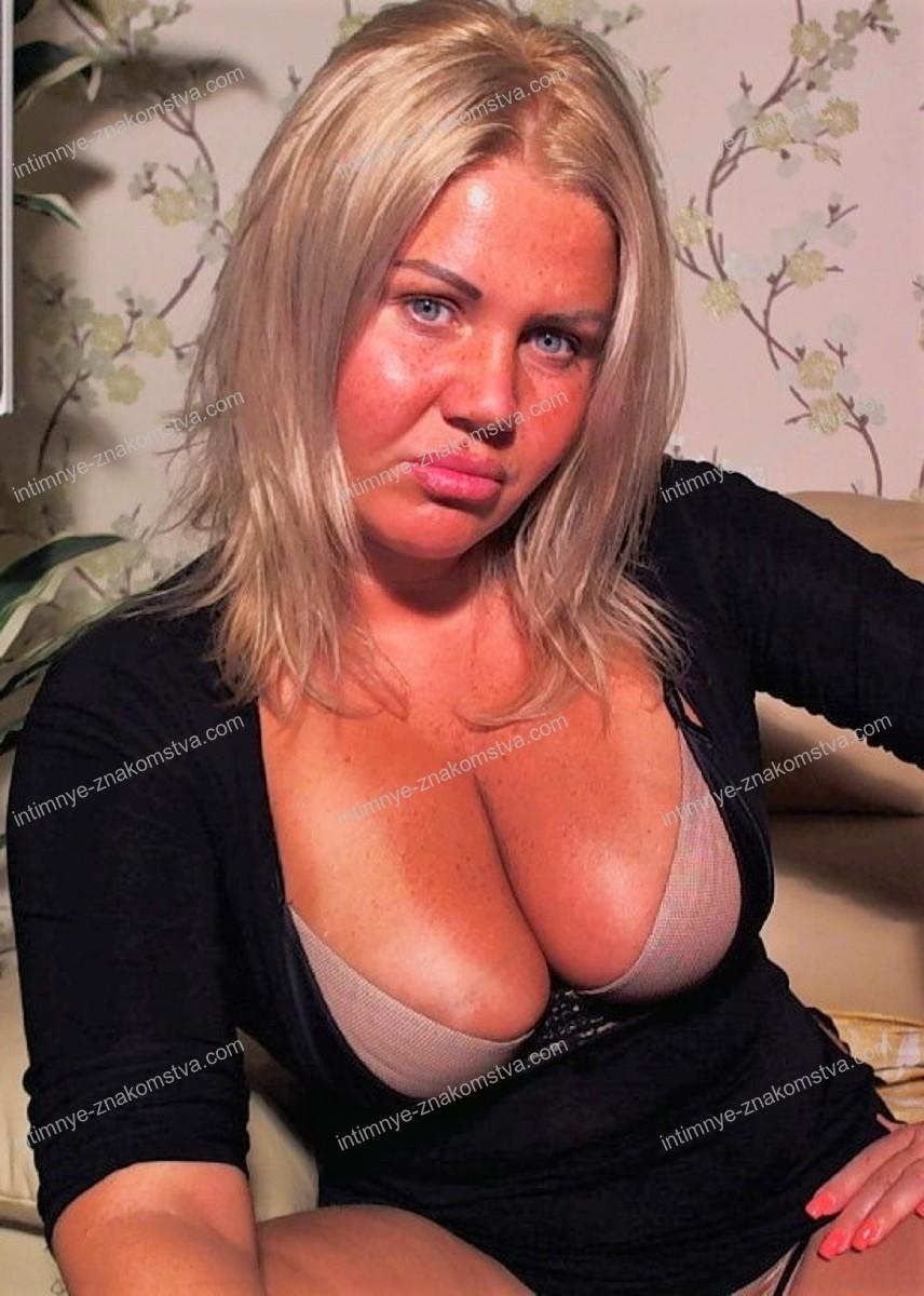 Девушка Ксюша