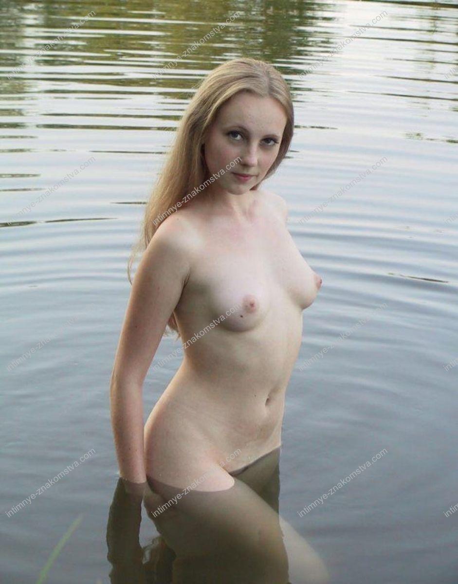 Девушка Анюта