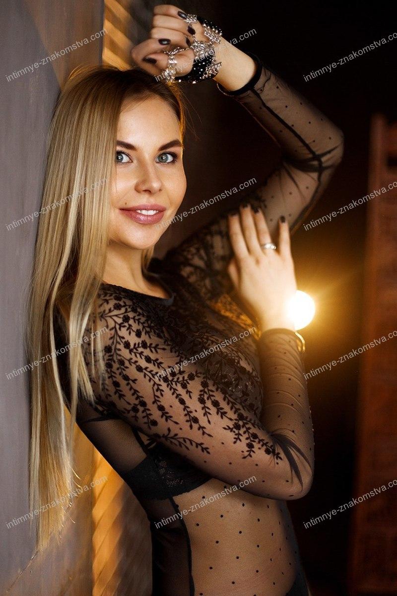 Девушка Лена